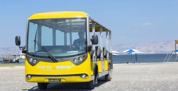 אוטובוס צהוב